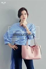 그림3 (Dương Hyunjoo APRIL Lee Bo Young Bae Eun Yeong) Tags: bege leeboyoung bag 이보영