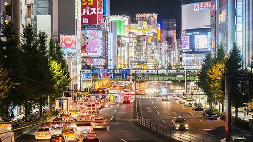 Nishi Shinjuku Lights...