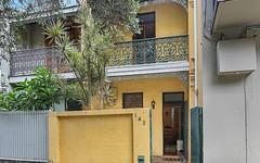 142 Henderson Road, Alexandria NSW