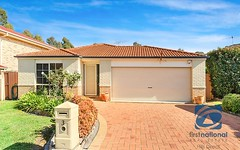 3 Dakota Court, Stanhope Gardens NSW
