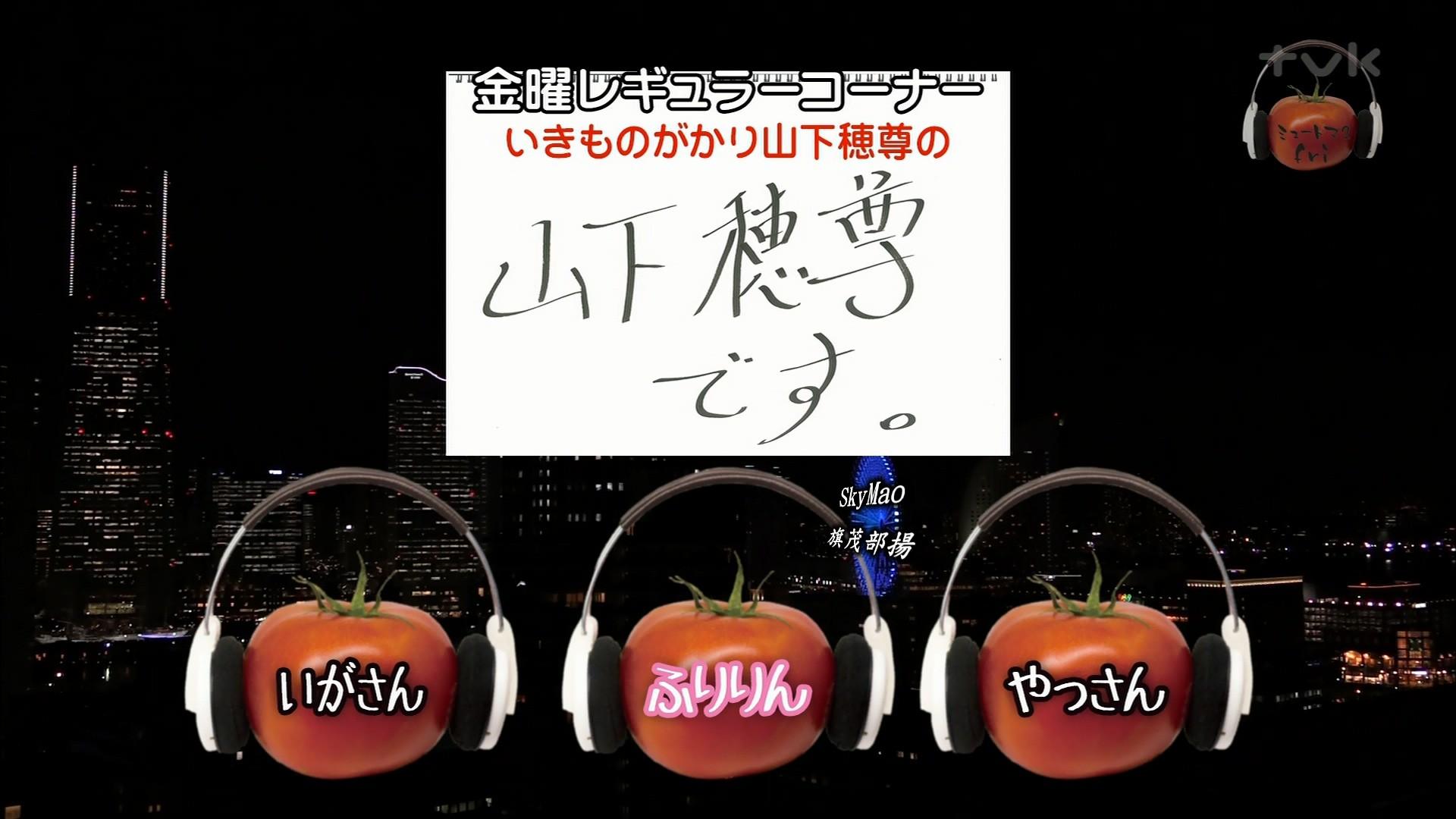 2017.06.16 全場(ミュートマ2).ts_20170616_235110.320