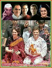 PRIYANKA GANDHI RAHUL GANDHI (J P Agarwal ww.jaiprakashagarwal.com New Delhi Ind) Tags: indira gandhi rajiv sonia rahul