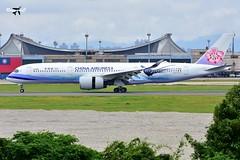B-18901 @ Taiwan Taoyuan International Airport (RCTP) (* Raymond C.*) Tags: china airlines ci airbus a350 b18901 mikado pheasant livery taiwan taoyuan international airport tpe rctp