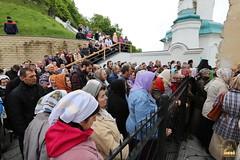 153. St. Nikolaos the Wonderworker / Свт. Николая Чудотворца 22.05.2017