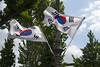 종로구 Jongno-gu, Seoul, South Korea (Tiphaine Rolland) Tags: 종로구 jongno jongnogu séoul seoul southkorea korea nikond3000 nikon d3000 2017 corée coréedusud 대한민국 서울 서울특별시 drapeau flag