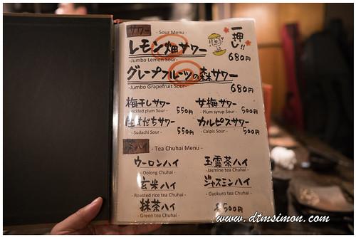 澀谷女道場居酒屋10.jpg