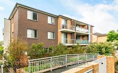 3/61-63 Stapleton Street, Pendle Hill NSW
