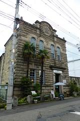 Kuroiso historic building (Stop carbon pollution) Tags: japan 日本 honshuu 本州 touhoku 東北 fukushimaken 福島県 kuroiso 黒磯 cycletouring 自転車ツーリング