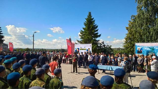 ВУльяновской области открыли монумент погибшему вСирии лётчику