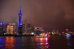 Shanghai by night (eowina) Tags: china shanghai city nightview