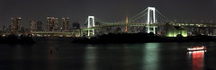 Rainbow Bridge & skyline (Evan_1980) Tags: japan tokio rainbowbridge skyline schiff panorama langzeitbelichtung tokyotower tokyobay