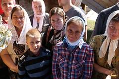 044. The Feast of All Saints of Russia / Всех святых Церкви Русской 18.06.2017
