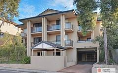 5/86-88 Woniora Road, Hurstville NSW