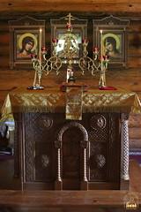 038. The Feast of All Saints of Russia / Всех святых Церкви Русской 18.06.2017