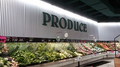Produce, back wall (Retail Retell) Tags: superlo foods grocery store southaven ms desoto county retail former schnucks albertsons seessels corrugated metal decor interior seesselsbyalbertsons