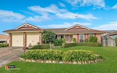 5 Monarch Place, Quakers Hill NSW