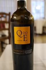 Quinta do Encontro 2014 (lulun & kame) Tags: europe ヨーロッパ ポルト wine ワイン ポルトガル portugal porto lumixg20f17