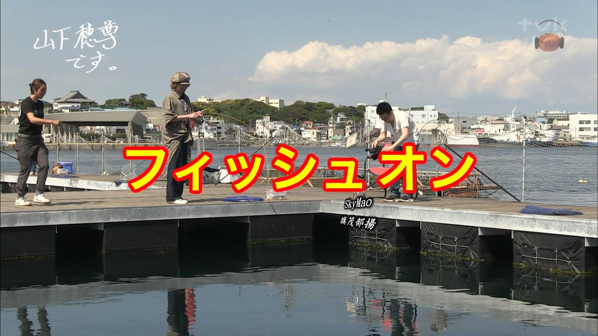 2017.07.14 全場(ミュートマ2).ts_20170715_003903.481