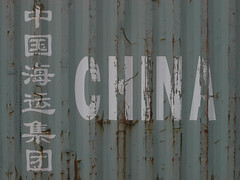 china shipping (the incredible how (intermitten.t)) Tags: shippingcontainer metal rusty chinashipping china premierinn washington newcastleupontyne writing eaudenil rust 20170602 11793 inthecarpark