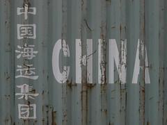 china shipping (the incredible how (intermitten.t)) Tags: shippingcontainer metal rusty chinashipping china premierinn washington newcastleupontyne writing eaudenil rust 20170602 11793 inthecarpark