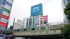 DSC03019 (Papi Hsu) Tags: 渋谷 澀谷 日本 東京 shibuya japan tokyo dslr sony a500