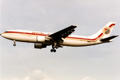 Egyptair | Airbus A300-600R | SU-GAX | London Heathrow (Dennis HKG) Tags: egyptair msr ms airbus a300 a300600 airbusa300 airbusa300600 aircraft airplane airport plane planespotting london heathrow egll lhr sugax