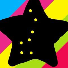 Ox-Eye #star #stars #night #stargazing #thebigdipper #bigdipper #popjam #spring #astronomy #constellations #space #art #artistic #artsy #beautiful #nature (muchlove2016) Tags: star stars night stargazing thebigdipper bigdipper popjam spring astronomy constellations space art artistic artsy beautiful nature