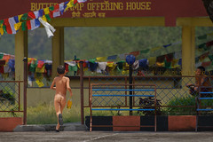 naked running (In Iceland now, back 5th august) Tags: nepal nepali kid naked travel candid streetlife streetphotography pokhara school