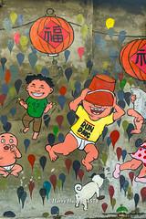 Harry_34578,台南,新美街,125巷,彩繪巷,壁畫,彩繪,繪畫,童趣,創作,米街,昔日米商聚落,稻米加工街,街道,巷弄,台南市,台南舊城區,社區營造,Tainan (棟樑‧Harry‧黃基峰‧Taiwan) Tags: 台南 新美街 125巷 彩繪巷 壁畫 彩繪 繪畫 童趣 創作 米街 昔日米商聚落 稻米加工街 街道 巷弄 台南市 台南舊城區 社區營造 tainan 風景攝影 數位攝影 圖庫 黃基峰 harryhuang 台灣 臺灣 taiwan nikon d800 電子郵件信箱hgf78354ms35hinetnet 縮圖adobergb色域