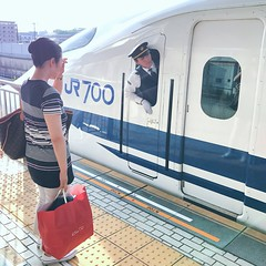 Recently Added-170 (vincentvds2) Tags: kodama train station shinkansen bullettrain mishima shizuokaken japan