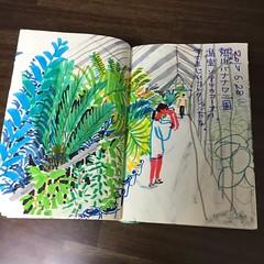 2017.06.28-7 (タケウマ) Tags: sketch studiotakeuma sketchbook atami japan drawing illustration illustrator travel 熱海 熱川 熱川バナナワニ園 スケッチ