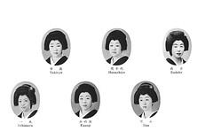 Miyako Odori 1978 024 (cdowney086) Tags: gionkobu miyakoodori vintage 1970s 祇園甲部 inoue 井上流 都をどり geiko geisha 芸者 芸妓 yukiryō 幸良 hanachiyo 花千代 sadako 貞子 ichimaru 一丸 kanoji かの次 dan だん