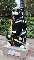Get Your Bearings (ahisgett) Tags: birmingham children's hospital charity wild art big sleuth 2017 bearmingham bear