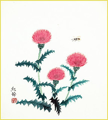 Thistle (Japanese Flower and Bird Art) Tags: flower thistle cirsium asteraceae kosetsu ohno nihonga shikishi japan japanese art readercollection