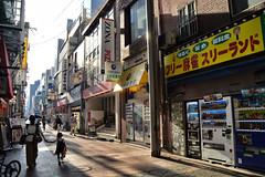 Hiroshima, Japan (víctor patiño george) Tags: hiroshima japón japan nippon asia nikon nikond3200 d3200 tamron tamron18200 18200 vpg victorpatiñogeorge color sunset street dori calle foto photo oriente atardecerhiroshima atardecer