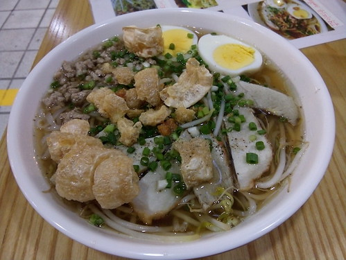 Korean Food, Pork Noodle Soup