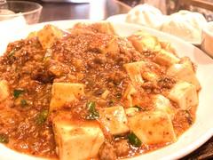 かけごはん定食 (Tak H.) Tags: food lunch 麻婆豆腐 mapo doufu