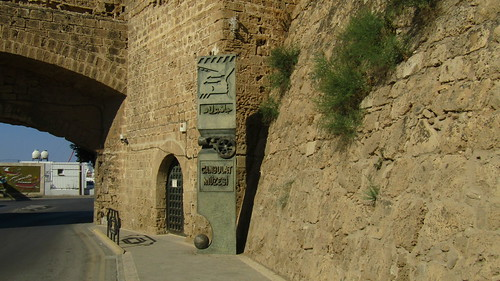 Canbulat Gate, Famagusta
