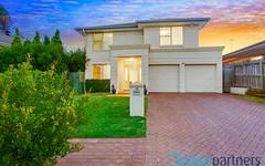 35 Greenhill Drive, Glenwood NSW