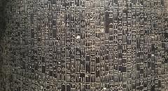 20170602_1737 code Hammurabi - métro Louvre Paris (ixus960) Tags: paris france capitale ville mégapole