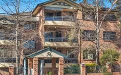 12/74 Pitt Street, Granville NSW