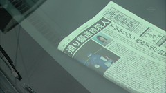 Capture_20170611-140946_テレビ東京-日曜ミステリー「マザー・強行犯係の女~傍聞き~」主演:南果歩