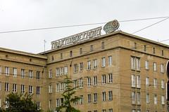 Traktoroexport - DDR Messewerbung für Traktoren aus der UdSSR. 2002 in der Windmühlenstraße in Leipzig (Corno3) Tags: leipzig messe traktor werbung ddr udssr sachsen deutschland de