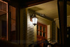 Vintage Porch Light (M Prince Photography) Tags: antiquelight outdoorlight porchlight mprincephotography