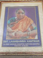 Sri Sadguru Samartha Narayana Maharaj Ashram Harihara  Photography By Chinmaya.M (73)