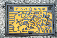 hydrant Ⅲ (Hideki Iba) Tags: kobe hydrant yellow road street japan