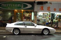 Lotus Excel (rvandermaar) Tags: lotus excel lotusexcel hongkong hong kong rvdm