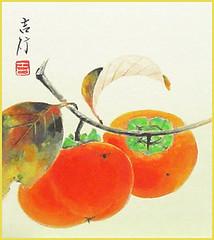 Japanese persimmon (Japanese Flower and Bird Art) Tags: flower persimmon diospyros kaki ebenaceae kichiyuki sato nihonga shikishi japan japanese art readercollection