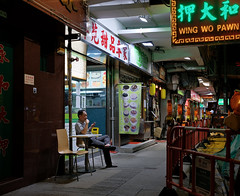 another long night ... (hugo poon - one day in my life) Tags: xt2 23mmf2 hongkong northpoint shukukstreet citynight lights sign colours eating longnight lonely alone solitude vanishing pawnshop