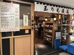 IMG_3659 (digitalbear) Tags: sigma lens art line 2470mm f28 dg 14mm f18 nakano fujiya camera japan tamanohikari shuzo otemachi benjamin steak house roppongi unagi komagata maekawa marunouchi